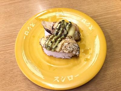 2019.1.24 バジルチーズサーモン