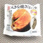 2019.4.28 大好き鮭ハラミ