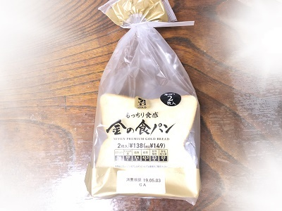 2019.5.3 金の食パン