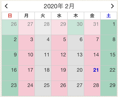 2020.2.21 3月カレンダー