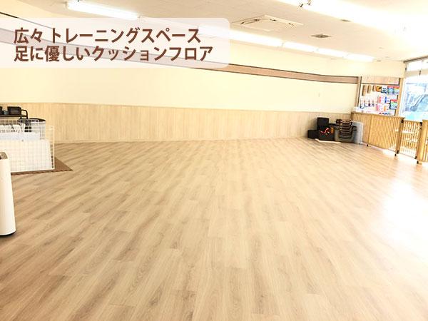 広い ドッグトレーニング スペース
